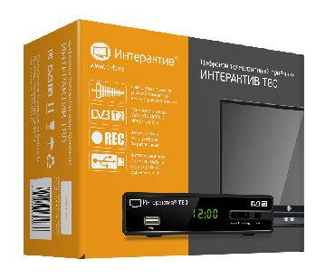 hd-mpeg4-dvb-t2 в Кыргызстан: Цифровые приемники DVB T2 рессивер для приема эфирного телевидения