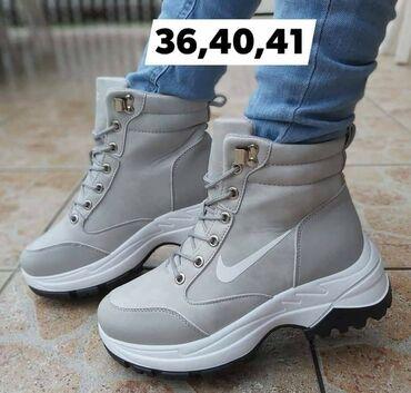 Prolec cizmice - Srbija: Poslednji brojeviiPreedobre Nike kanadjanke/cizmice/snegarice u dve