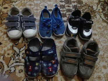спортивная-мужская-обувь в Кыргызстан: Детская обувь примерно на возраст 3-4 годика, по стельке от 16,5-17
