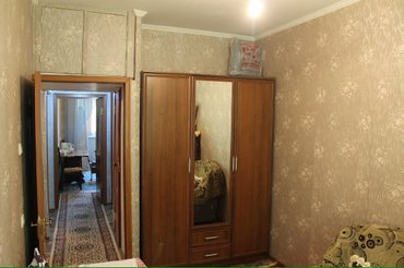 Продаю 3-х комнатную квартиру. в Лебединовка