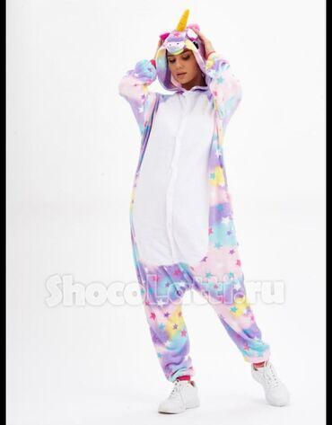 Пижама кигуруми единорог, 1 шт для детей в возрасте 5-8 лет. В