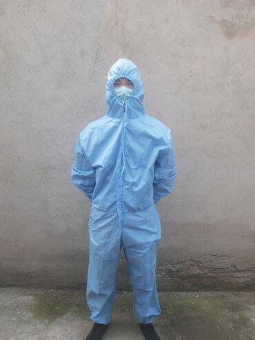 Медицинская одежда - Кыргызстан: Защитные костюмы-плащевки, многоразовые. Так же в наличии имеются