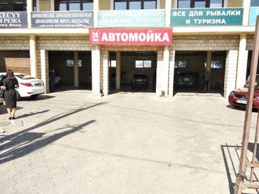 Срочно требуются автомойщики/цы с в Бишкек
