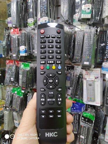 прибор для здоровья в Кыргызстан: Пульт для телевизора НКС