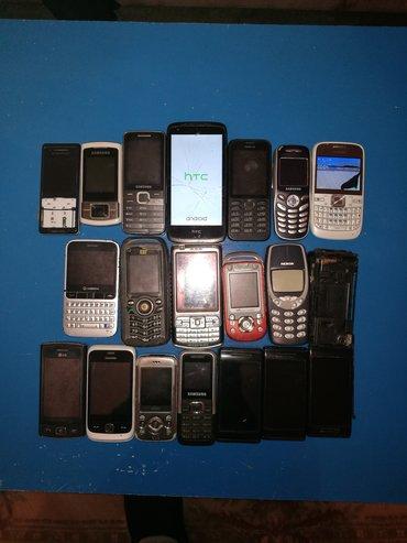 Mobilni telefoni - Uzice: Neispravno i nekompletno, negde nema baterija na jednom ili 2 ploce