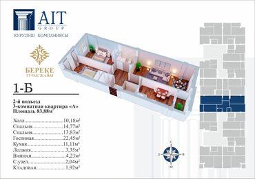 Продается квартира: Шлагбаум, 3 комнаты, 84 кв. м