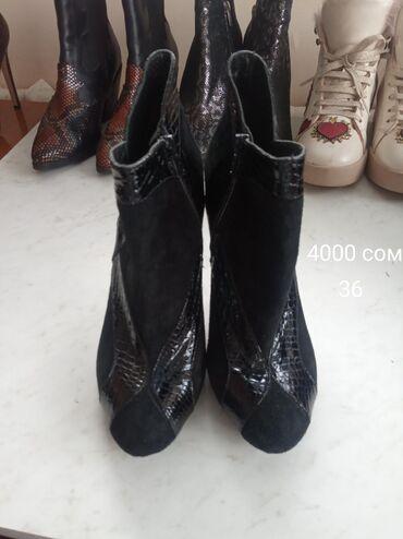 сапоги мужские в Кыргызстан: Мужская и женская обувь из Турции