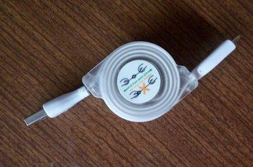 Usb LED svetleci samonamotavajuci kabal - Boljevac