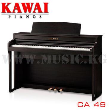 Цифровое фортепиано Kawai CA49 PRДеревянная клавиатура с механикой