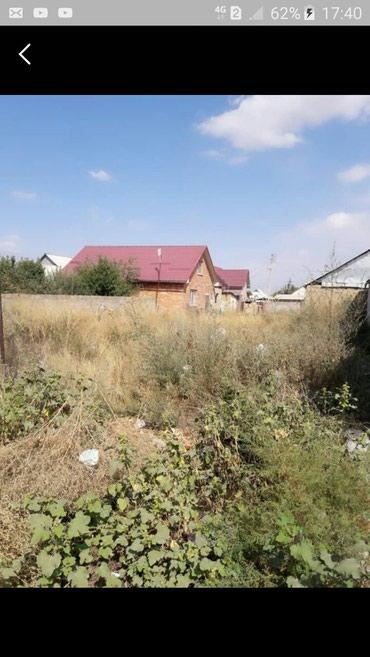 tel stacionarnyj в Кыргызстан: Продам 2 соток