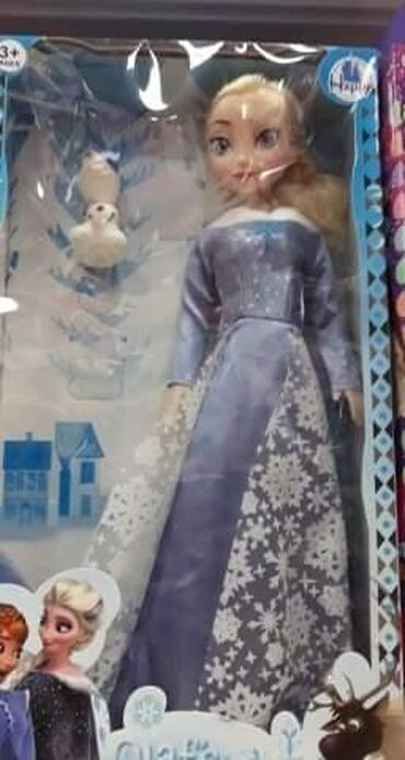 Frozen-kompleticine - Srbija: Frozen lutka 50 cm