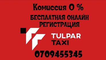 купить прицеп легковой в Кыргызстан: Мир всем вам вас приветствует новый отечественный продукт на рынке