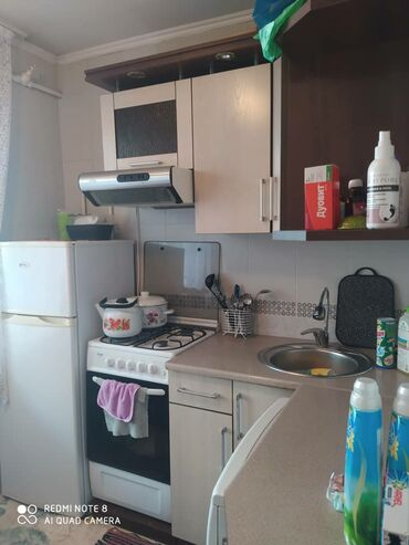 Пластик трубы цена - Кыргызстан: Продается квартира: 1 комната, 30 кв. м