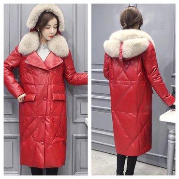 Куртка кожанная,размер s-m,состояние отличное  в Бишкек