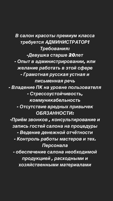 логопед бишкек кыргызча in Кыргызстан | ЛОГОПЕДДЕР: Башка адистиктер