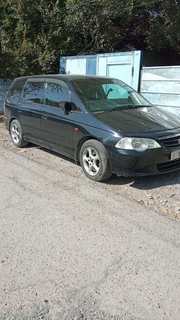 черная honda в Кыргызстан: Honda Odyssey 2.3 л. 2001 | 500010005 км