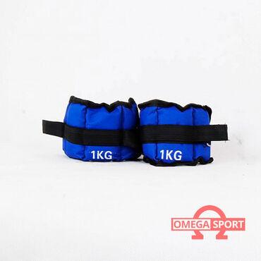 спорт товары на дордое в Кыргызстан: Утяжелители (1 кг х 2шт) характеристики: вес: 1 кгпроизводитель