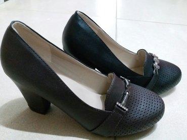 Cipele braon i crne - Kosovska Mitrovica