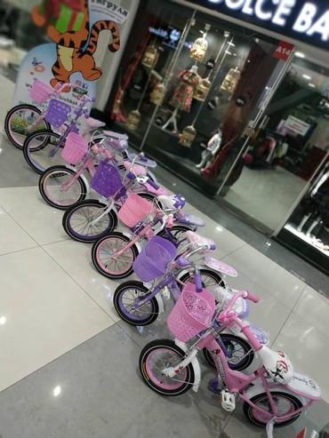 Велосипеды для девочек на любой возраст  в Лебединовка
