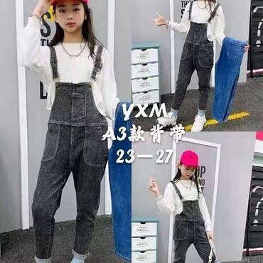 Комбинезоны джинсовые размеры с7до 12л цена 850сом