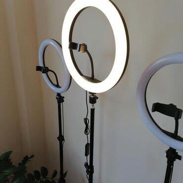 Аксессуары для фото и видео в Кыргызстан: Кольцевая лампа Селфи лампа26 см, 32-33 см, 36 см, 45