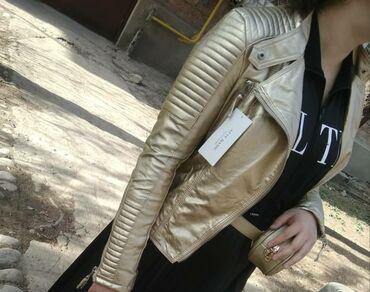 Распродажа!!! Курточка - эко-кожа золото!Размер: только 44!
