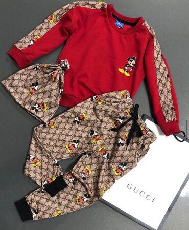 Шикарная тройка от Gucci производство Турция, качество отличное, раз