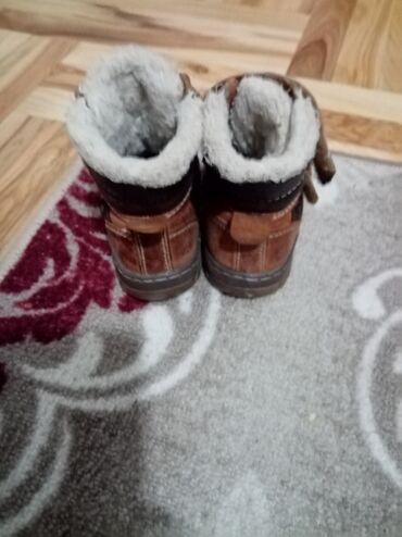 Decije kozne cipele - Srbija: Decije cipelice kozne obucene par puta u odlicnom stanju. Moze i