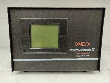 стабилизаторы напряжения volter в Кыргызстан: Стабилизатор напряжения ОМЕГА АСН-1000/1-ЭМ• Модель___АСН-1000/1-ЭМ•