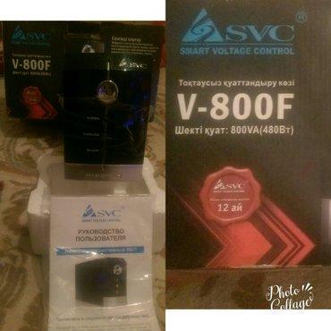 срочно продаю aps трансформатор новый в Бишкек