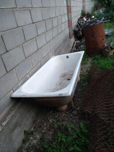 Продаю чугунную ванную советского производства. Очень тяжёлый (100