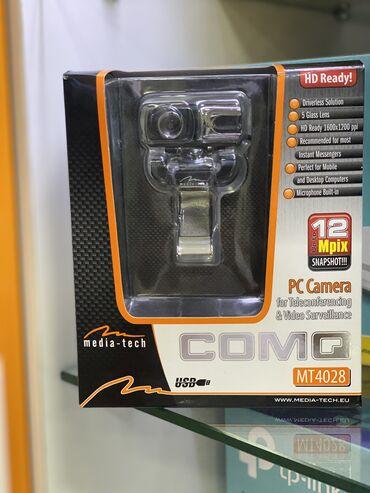 Veb-kameralar - Azərbaycan: Genius və Media Tech firmasının web camera-ları.Topdan və