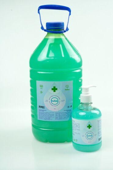 индюк цена за кг в Кыргызстан: Жидкое мыло, цены разные