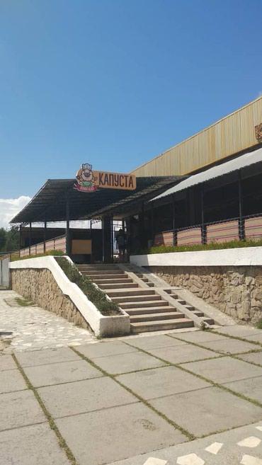 "Продаю кафе на территории пансионата ""Золотые Пески"" в Бишкек"