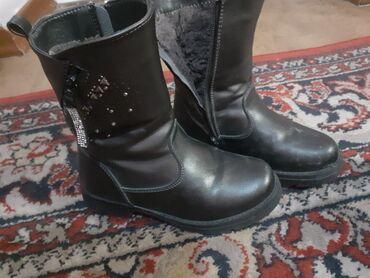 Обувь для девочки 6-7 лет. Обувь практически новая. Носили сезон. Но в