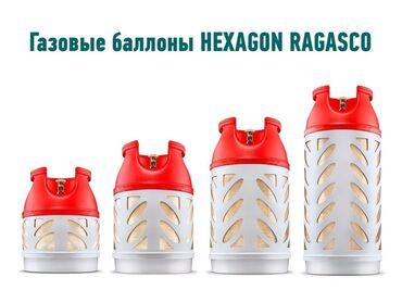 доставка газовых баллонов in Кыргызстан | ГАЗОВЫЕ БАЛЛОНЫ: Бытовые взрывозащищенные газовые баллоны нового поколения. Полностью