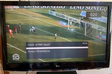 СРОЧНО продаю телевизор LG 47 дюймов
