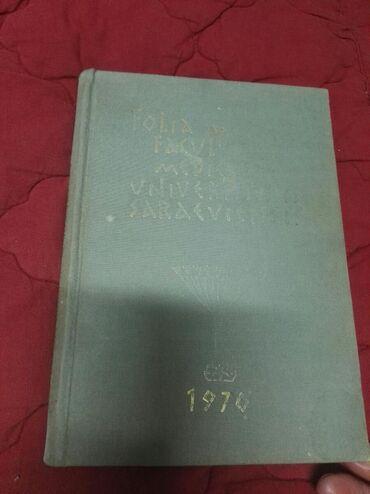 Knjige, časopisi, CD i DVD | Mladenovac: Folia medica 1970g