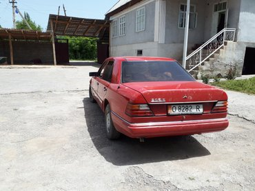 Продам  в Узген