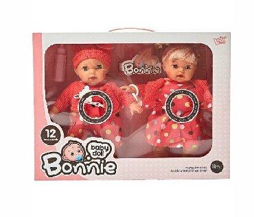 - Azərbaycan: Bonnie Baby Doll (2 kukla ve 12 müxtelif sesle)
