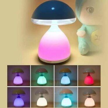 Kuća i bašta - Velika Plana: Pecurka Lampa sa 7 bojaLampa koja menja boje7 Boja naizmenicno ili