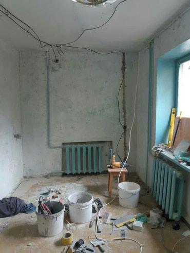Утепление квартир монтаж сайдинга высотные работы в Бишкек