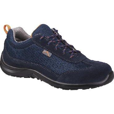 Спецобувь - рабочие кроссовки Como бренда Delta Plus.Кроссовки из