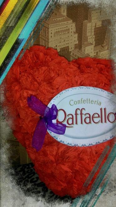 Очень милая и нежная Большая Raffaello - не в Бишкек