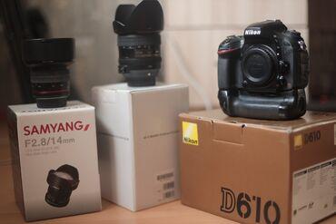 Продаю комплект фото техники. Всё в отличном