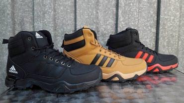 Adidas cipele - Srbija: Adidas AX 3 Boje-NOVO-Prelepe-Brojevi od 41-46-Nepromocive!   Adidas p