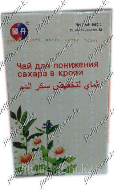 Чай содержит натуральные экстракты в Бишкек