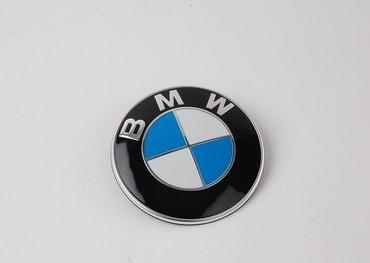 Bmw 8 серия 850i at - Srbija: BMW logo-amblem aluminijum-plastika. U ponudi imam dve dimenzije; 74 i