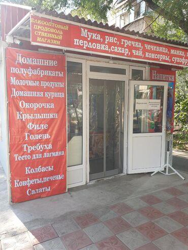 Коммерческая недвижимость в Бишкек: Продаю готовый бизнес. Новый магазин с оборудованием. Очень