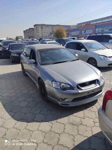 субару ланкастер в Кыргызстан: Subaru Legacy 2 л. 2005 | 200 км